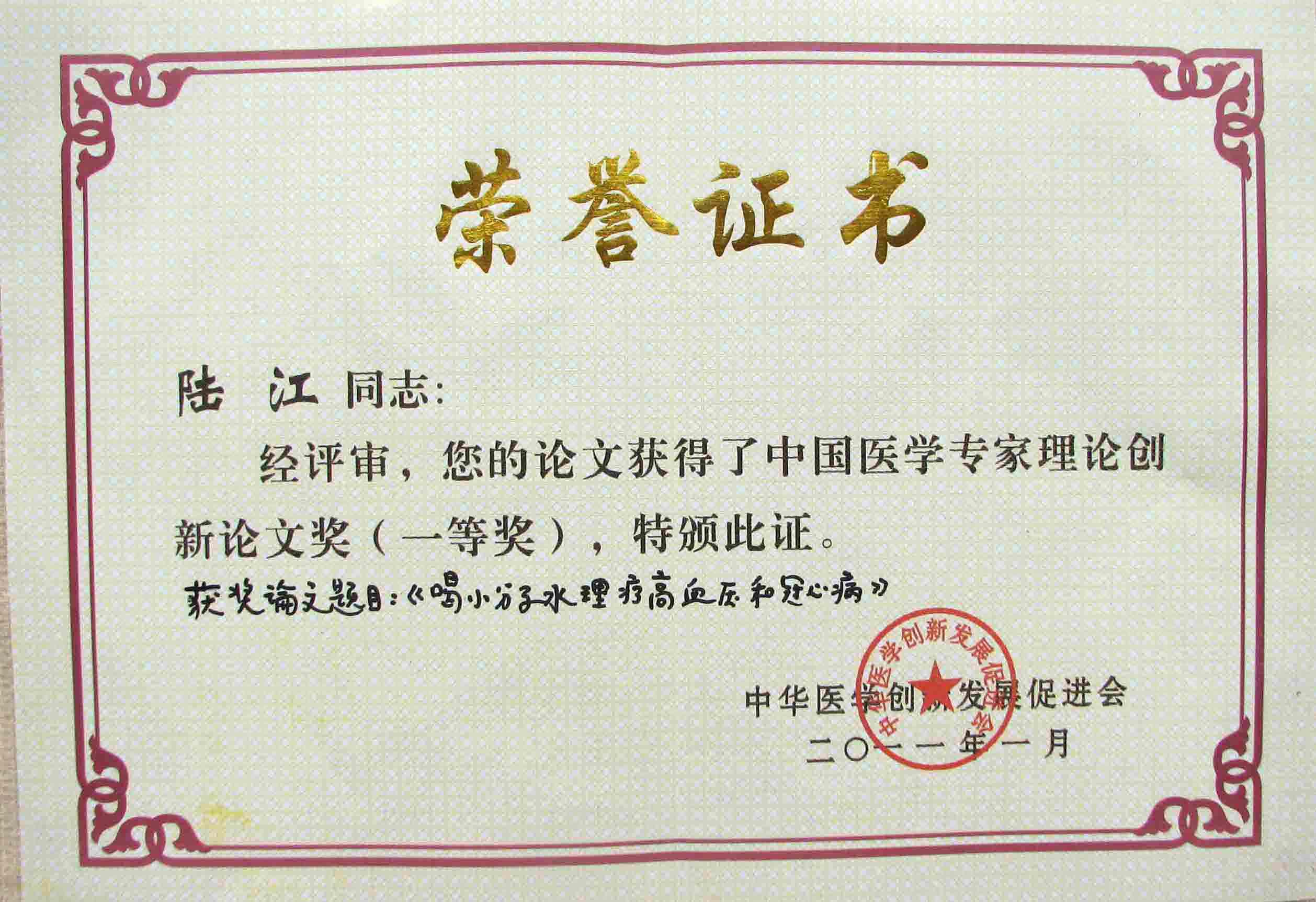 万承奎教授晚饭不吃_广西南宁卓康医疗器械有限责任公司